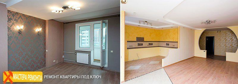 Ремонт квартир в- под ключ